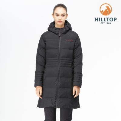 【hilltop山頂鳥】女款超撥水蓄熱羽絨連帽長大衣F21F86黑美人