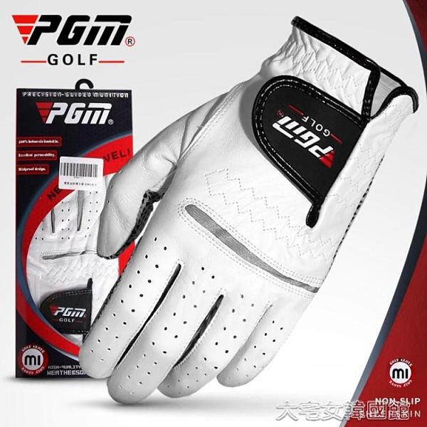高爾夫手套高爾夫手套進口小羊皮男士真皮手套單只透氣防滑手套 快速出貨