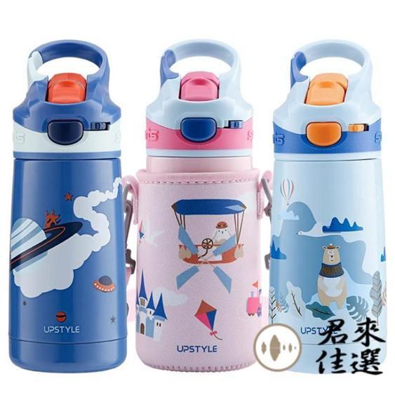 保溫杯帶吸管防摔幼稚園水杯子女便攜保溫瓶寶寶水壺
