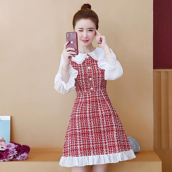 韓版洋裝 連身裙2020年新款小香風名媛氣質加厚毛呢連身裙女收腰顯瘦裙子秋冬NC09-D.1號公館