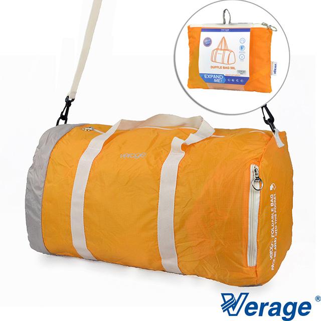 Verage~維麗杰 50L旅用摺疊收納旅行包(橘)