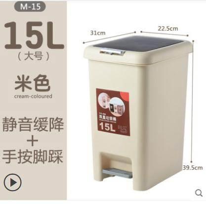 垃圾桶有蓋腳踏式垃圾桶家用衛生間客廳廁所廚房帶蓋高檔腳踩大號拉圾筒