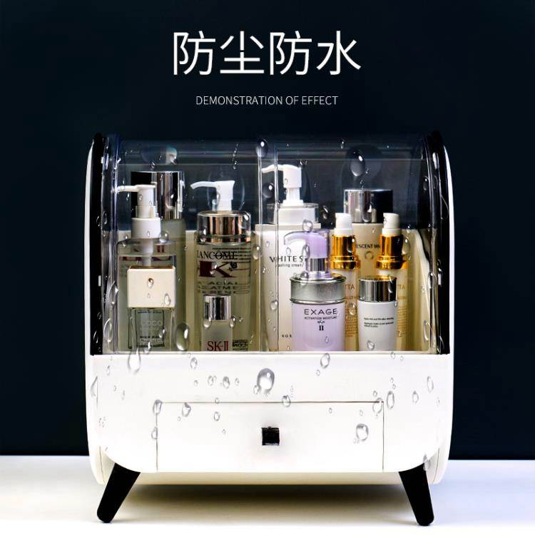 網紅防塵大容量化妝盒梳妝臺護膚化妝品收納盒置物架桌面宿舍家用 DF