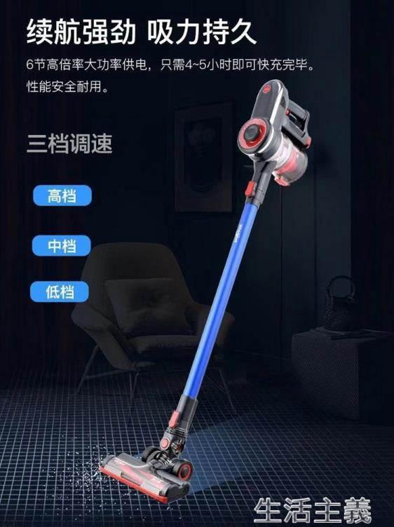 吸塵器 美國惠而浦無線吸塵器干濕兩用家用手持大吸力小型超靜音除螨K8E