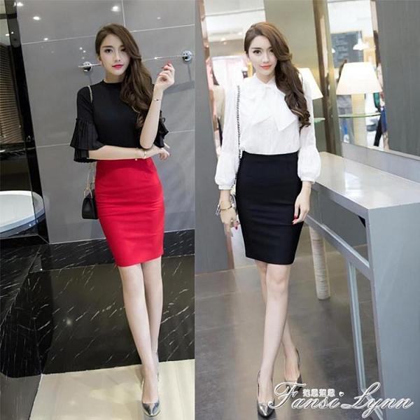 后開叉包臀裙半身裙女士高腰夏季彈力黑色工裝短裙OL一步職業包裙 范思蓮恩