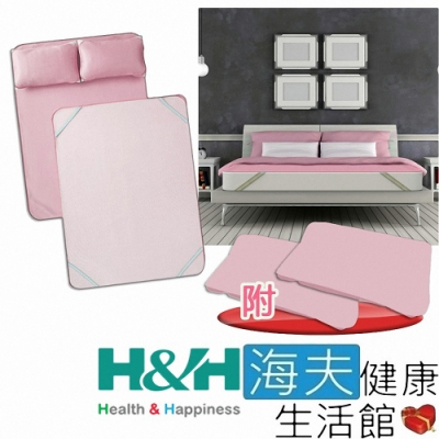 海夫健康生活館 南良 H&H 3D 空氣冰舒涼席 雙人 粉紅色 附枕巾2入_150x200cm