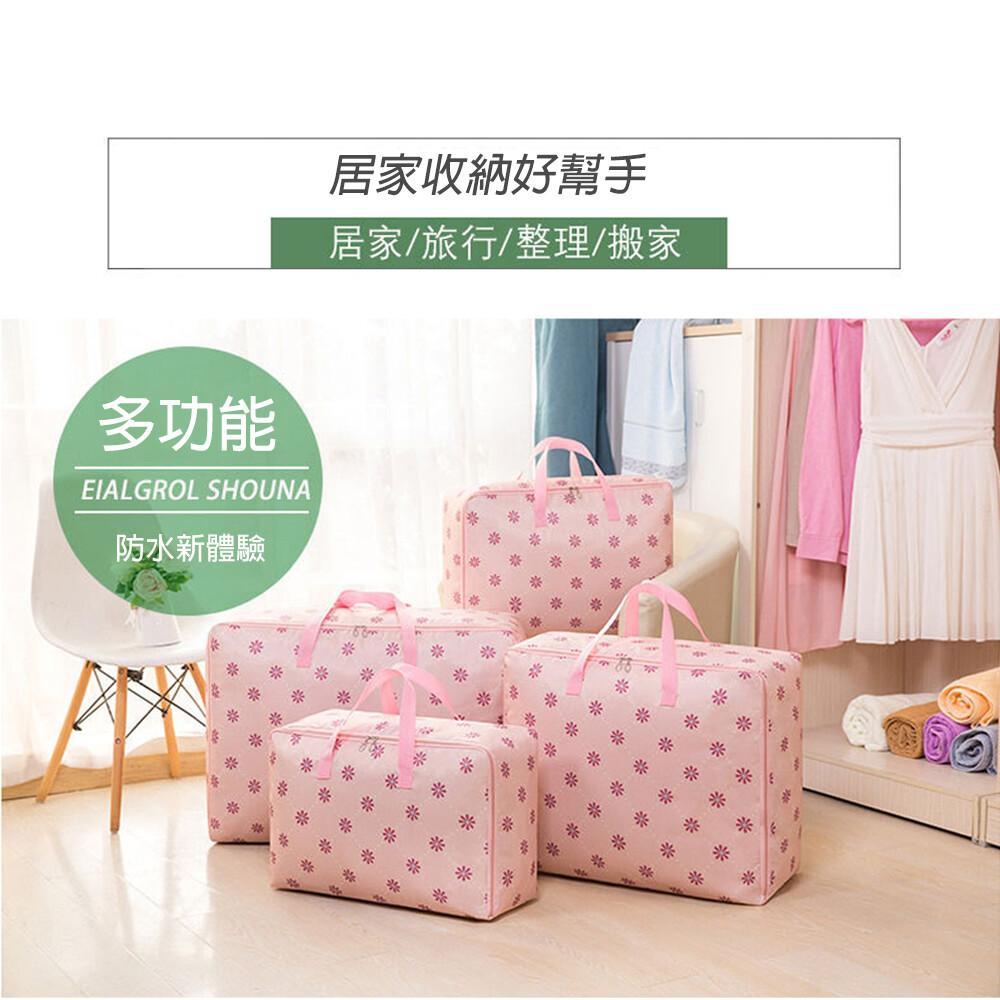 多功能棉被衣物收納包(中號)