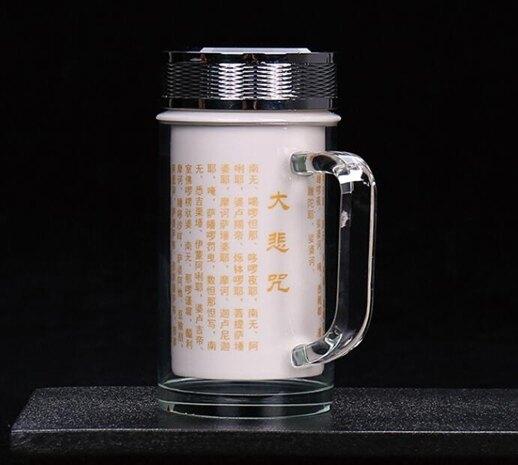 大悲咒玻璃杯心經陶瓷水杯六字大明咒雙層隔熱保溫杯辦公佛教茶杯 向日葵