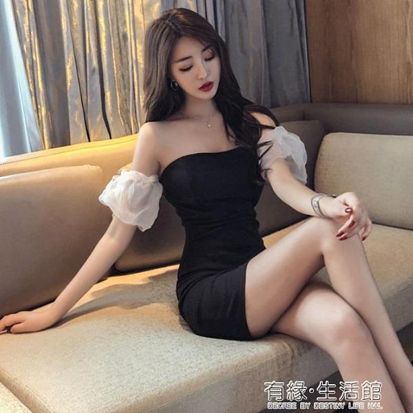 新款女神范修身洋裝一字肩露肩性感小心機黑色裙子夜店女裝 雙十二全館免運