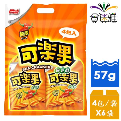 【中元限定】可樂果量販包-酷辣(57g*4包/袋)*6袋 -02