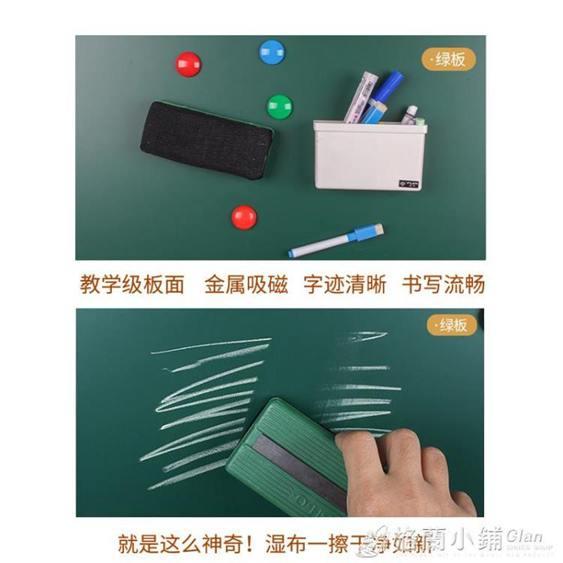 黑板牆貼加厚磁性可擦寫家用兒童房裝飾白板貼紙塗鴉自粘環保牆膜全館促銷限時折扣