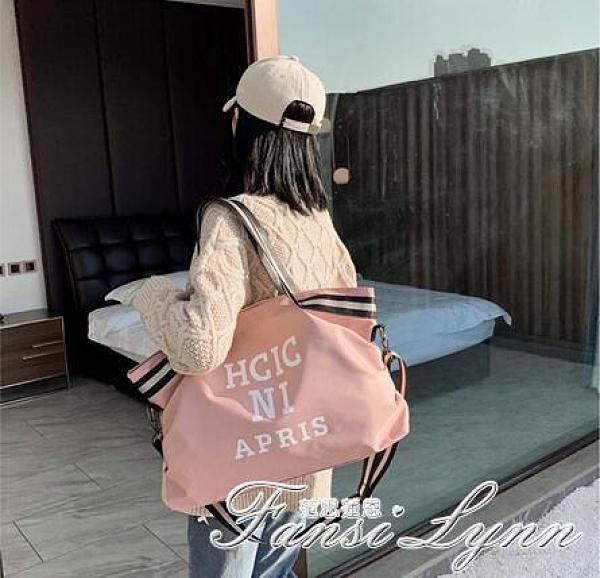 時尚大包包女單肩包手提行李袋斜跨瑜伽健身包短途網紅旅行包潮 范思蓮思