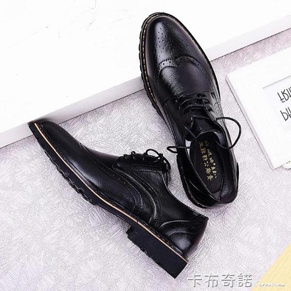 春季皮鞋男英倫尖頭個性青年韓版商務正裝繫帶美發師鞋子男潮透氣