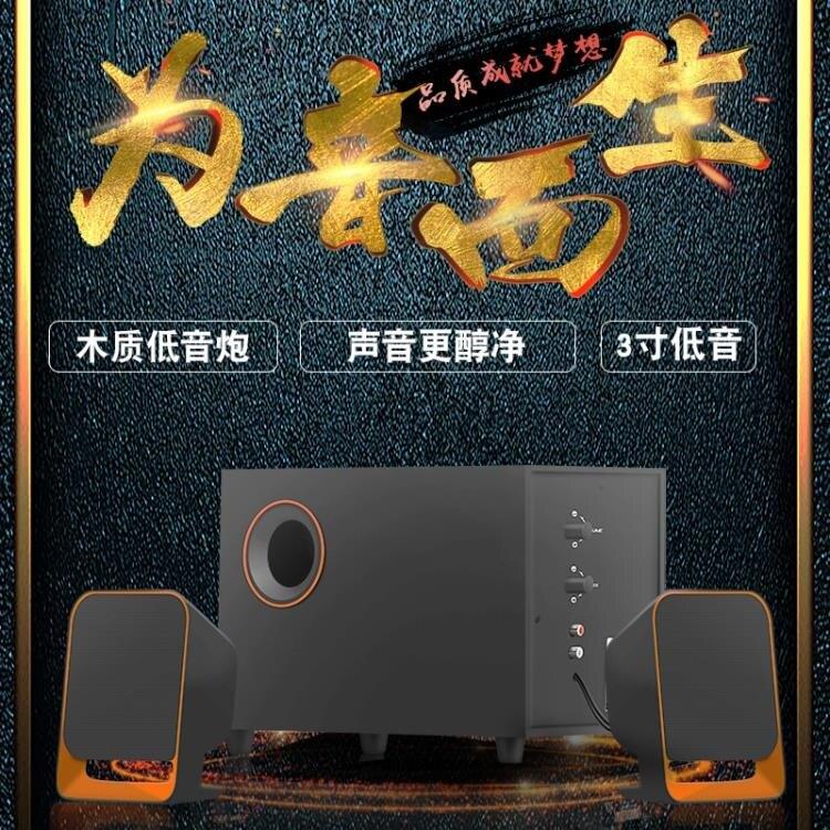 音箱筆記本電腦音箱迷小音響電腦音響臺式音質好家用超重低音炮大功率