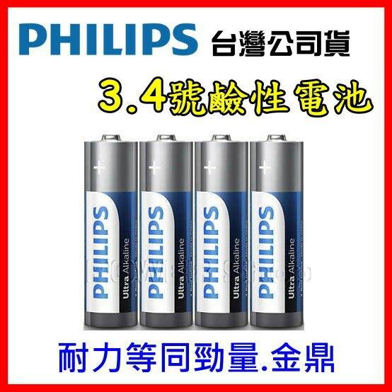 日本MAXELL 碳鋅電池 3號 AA 4號 AAA 公司貨 乾電 池 三號電池 四號電池 R6 R03 非 國際牌