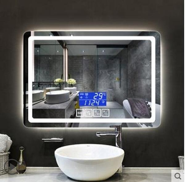led浴室鏡燈光鏡高清智能防霧衛浴鏡子化妝鏡衛生間鏡子 壁掛【600mm*800mm】