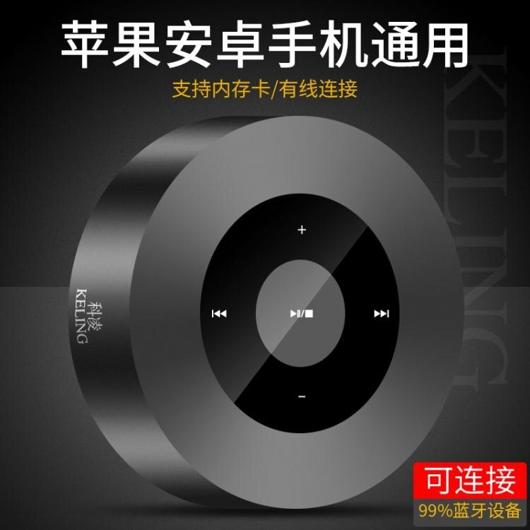 藍芽音箱無線藍芽音箱3D環繞連手機直插蘋果音響家用戶外大音量迷你便攜式 新品來襲 新年特惠