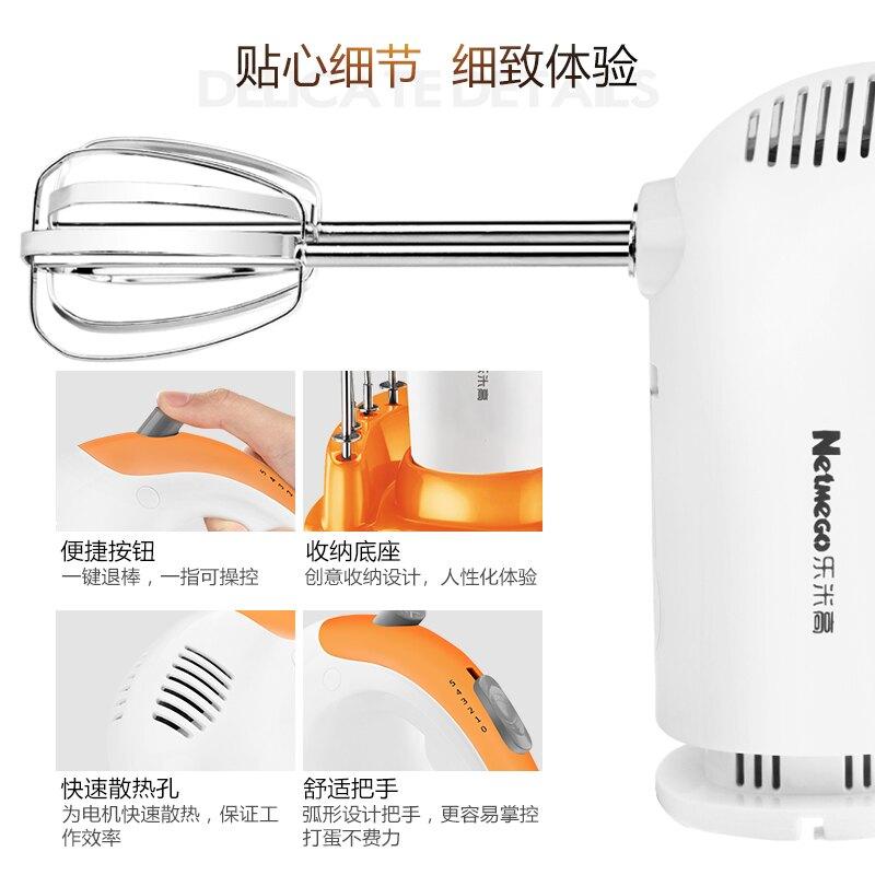 樂米高300W大功率電動打蛋器家用烘焙工 免運