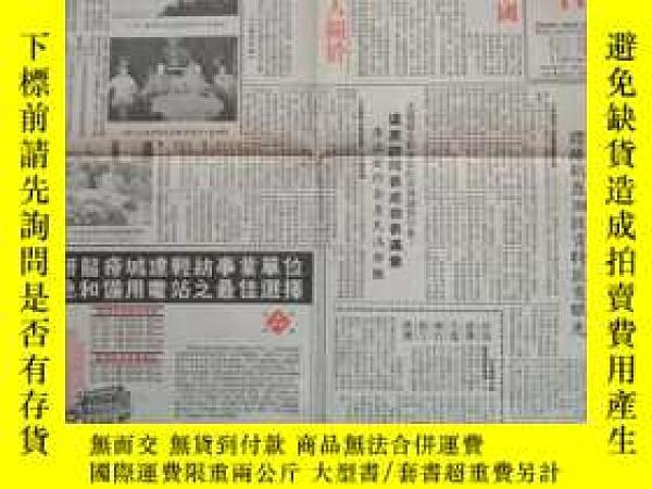 二手書博民逛書店罕見深圳特區報1992年11月9日Y398003