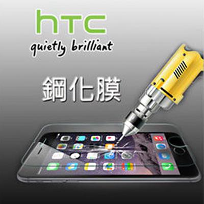 HTC鋼化玻璃膜 U20 螢幕保護貼 手機貼膜 螢幕防護防刮防爆