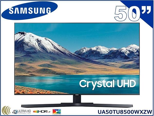 ↙0利率↙SAMSUNG三星 50吋 4K-HDR LED智慧液晶電視UA50TU8500WXZW 原廠保固【南霸天電器百貨】