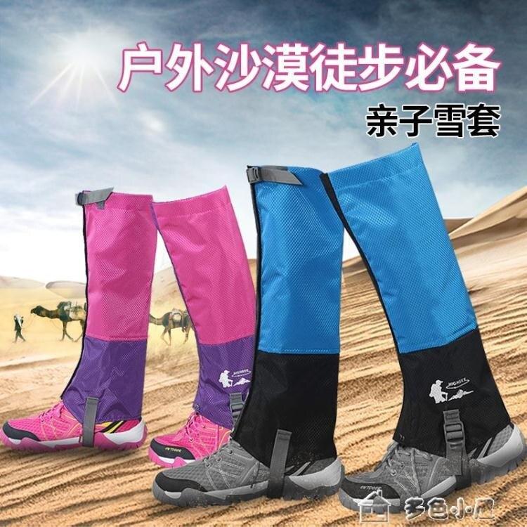 樂天優選~雪套沙漠鞋套雪套戶外登山防雪鞋套腳套防潑水女徒步沙鞋套兒童成
