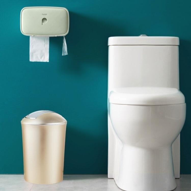 簡約創意塑膠衛生間紙巾盒廁所廁紙盒免打孔捲紙筒防水紙巾置物架【免運】交換禮物