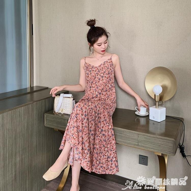 吊帶洋裝 碎花吊帶連身裙女2020新款夏季裙子仙女超仙森系法式雪紡長裙顯瘦