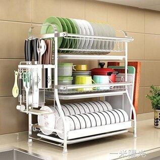 304不銹鋼碗架瀝水架晾放碗筷碗碟碗盤用品收納盒廚房置物架3層 全館免運