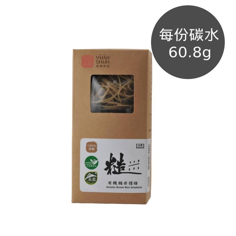 [源順] 有機糙米糆條 (240g)