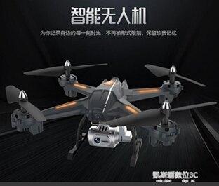 遙控機專業四軸飛行器航拍高清無人機玩具男孩遙控飛機直升機充電兒童 聖誕節全館免運