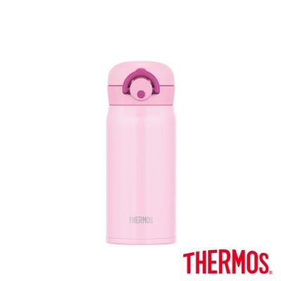 THERMOS膳魔師不鏽鋼真空輕巧變保溫瓶0.35L(JNR-350)-LP(淺粉)