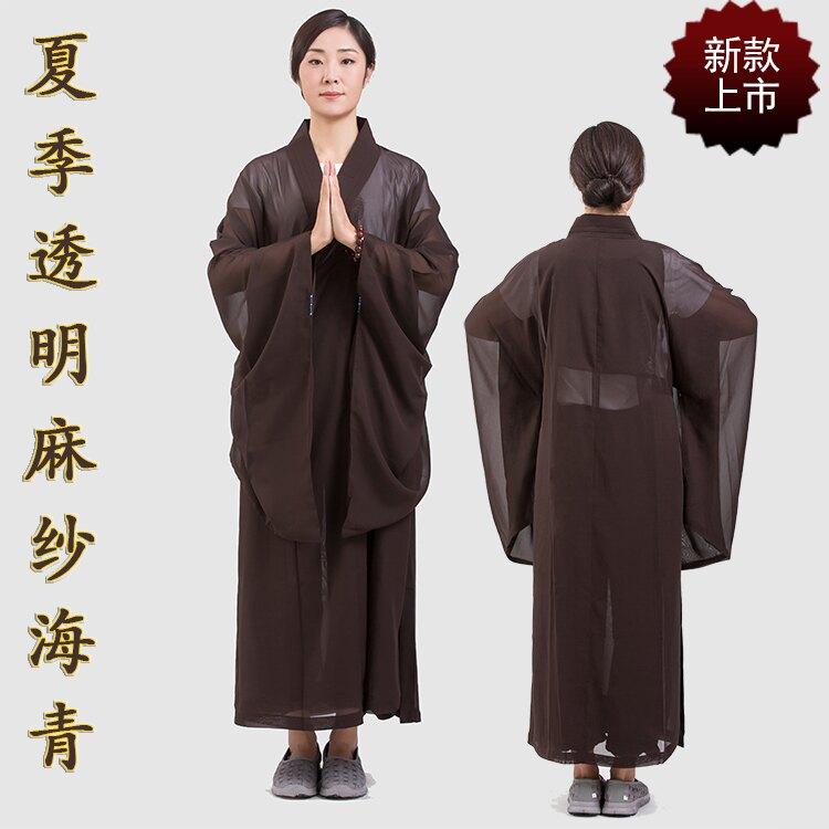 [折扣不斷]夏季海青居士服 男女款居士服禪修服 麻紗僧袍兒童海青佛教用品
