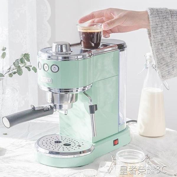 咖啡機 馬克西姆夏朗德MKA71復古咖啡機意式濃縮半自動家用蒸汽小型奶泡YTL