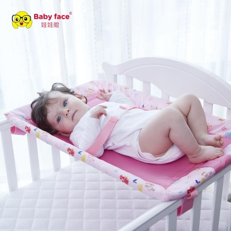 夯貨折扣!嬰兒尿布整理架換尿布台整理台嬰兒護理台撫觸台換衣架置物台