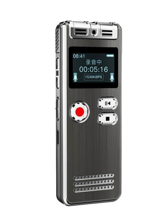 新科 Q6 32G大容量專業錄音筆高清降噪學生上課用會議轉 七色堇 新年春節送禮
