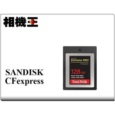 ☆相機王☆SanDisk Extreme Pro CFexpress 128GB〔1700MB/s〕公司貨 (3)