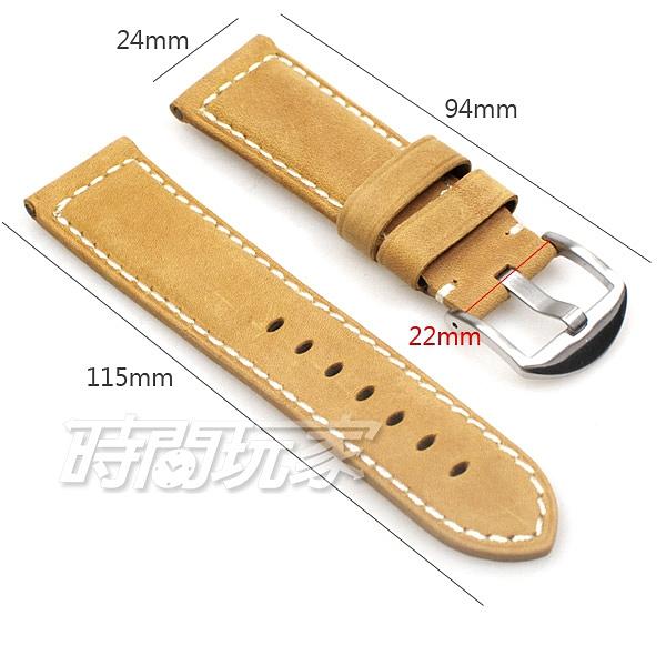 24mm錶帶 真皮錶帶 棕色 B24-201W