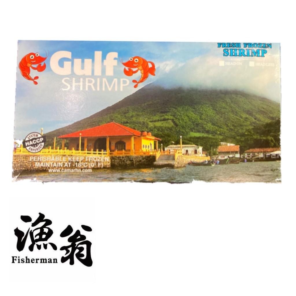 【生白蝦6-7(Gulf shrimp)|0.9】 餐廚.小吃.團購美食.冷凍食品.調理食品.生鮮.自助餐.批發.熱炒