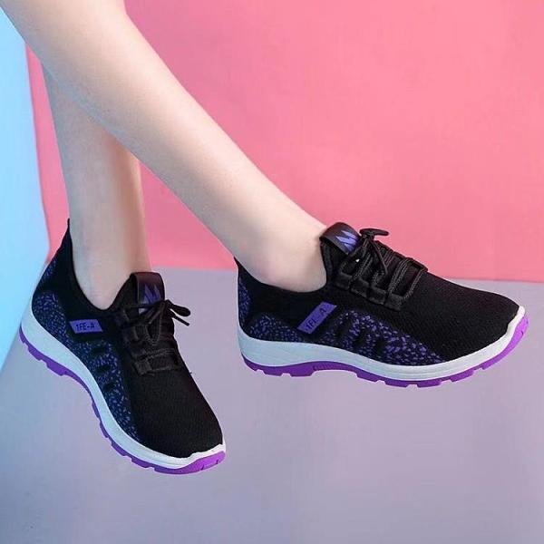 女休閒運動跑步鞋透氣網布鞋防滑耐磨單鞋登山鞋底學生鞋