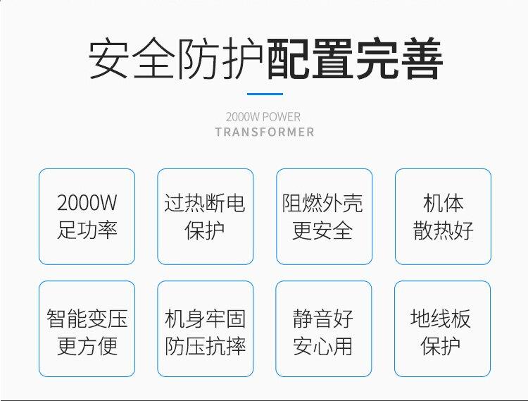 變壓器 220V轉110V日本美國110V轉220V變100V120v電源電壓轉換器 萬寶屋 清涼一夏钜惠