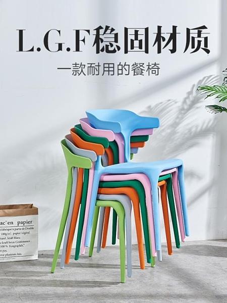 北歐椅子靠背凳子塑料餐椅成人現代簡約懶人創意休閒家用餐廳桌椅-完美