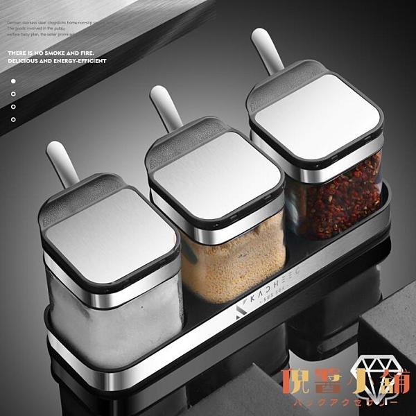 調料盒鹽罐子組合套裝廚房調味料收納瓶玻璃味精辣椒糖罐【倪醬小舖】