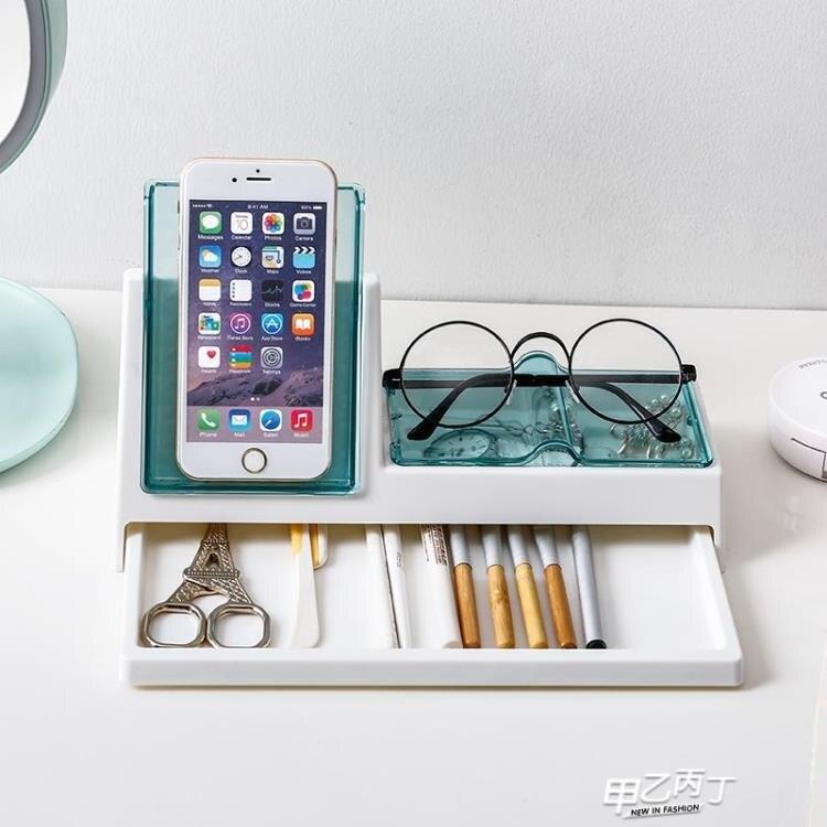 遙控收納盒 桌面收納盒置物架眼鏡架遙控器鑰匙收納架床頭柜收納盒儲物收納盒