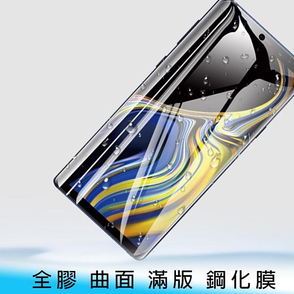 【妃航/免運】9H/鋼化/3D 三星 Note 20 Ultra 滿膠 黑指紋版 曲面螢幕 玻璃膜/保護貼