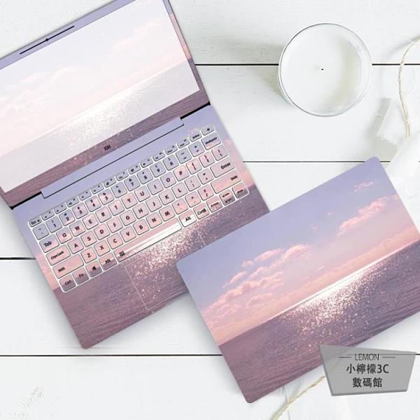 電腦貼紙聯想筆記本貼膜華碩惠普外殼保護膜【小檸檬3C】