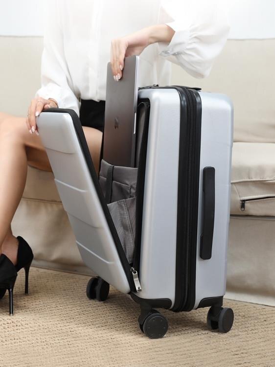 【快速出貨】行李箱登機專用拉桿箱男20寸可攜帶可以帶上飛機標準免托運旅行箱 七色堇 雙12購物節