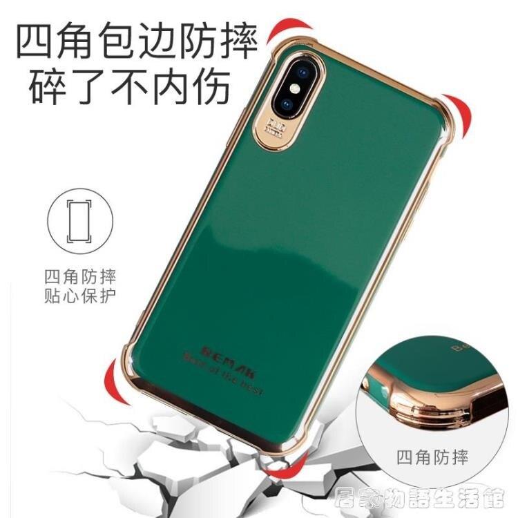 蘋果x手機殼綠色iphonexs潮牌全包防摔網紅xr男女同款xsmax個性