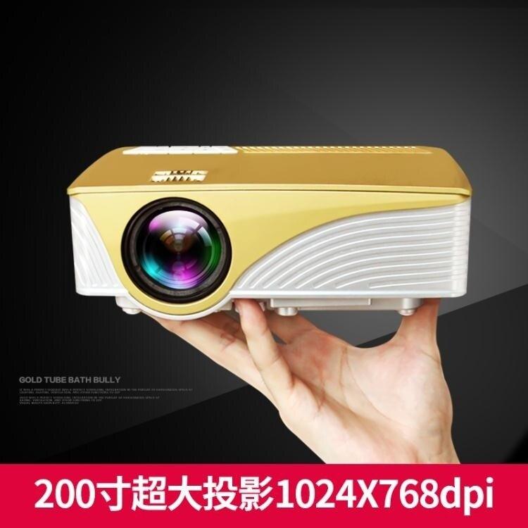 投影機 奧普達新款HK3G智慧家用辦公投影儀小型wifi投影儀1080p手機投影家庭影院 新年禮物