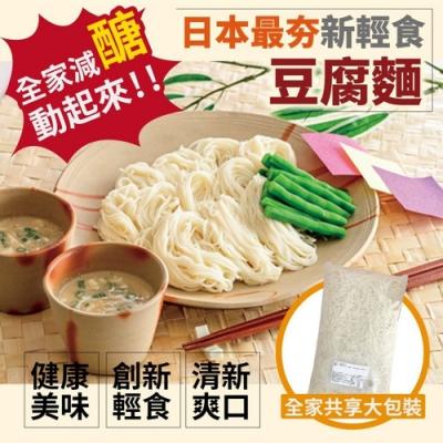 極鮮配 紀文減醣豆腐麵 業務大包裝 2包 (麵體1000G±10%/包)